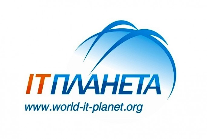 IT Planeta logo white